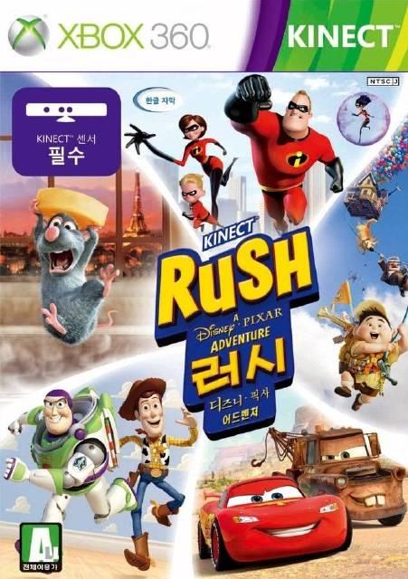 Kinect Rush A Disney Pixar Adventure [Jtag/RGH] - Download