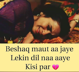 50+ Photos Sad Shayari For Whats App Status
