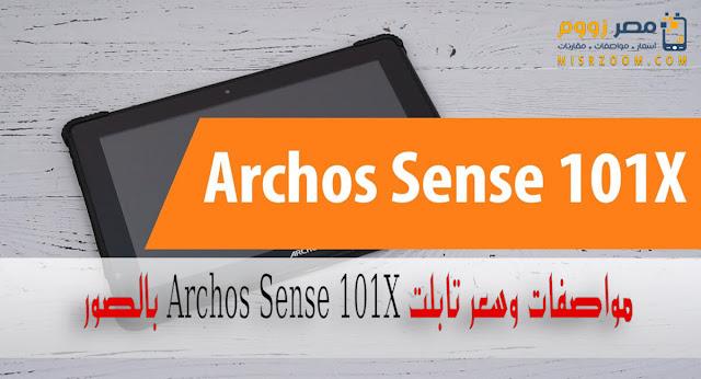 مواصفات وسعر تابلت Archos Sense 101X بالصور