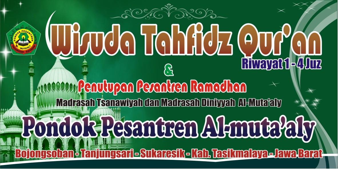 Newest For Desain Banner Wisuda Tahfidz - Young Heart