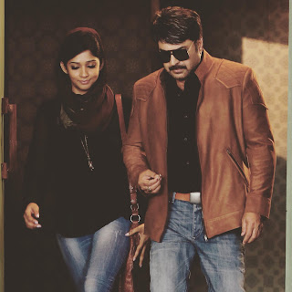 Mammootty Nyla usha photos