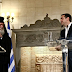 Τρία θεμελιώδη ελαττώματα της συμφωνίας Τσίπρα - Ιερώνυμου