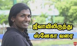 Vijay Sethupathi Treat me as a Sister in DharmaDurai : Jeeva