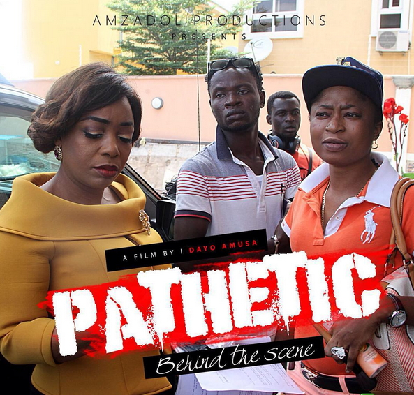 pathetic nollywood movie