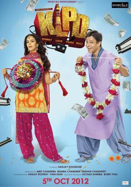 Kismat Love Paisa Dilli 2012 watch full hindi movie