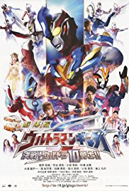 Watch Ultraman Ginga S Movie Showdown! The 10 Ultra Brothers! Online Free 2015 Putlocker