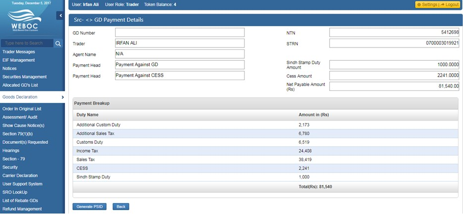 WeBOC E-Payment, Generate PSID Page