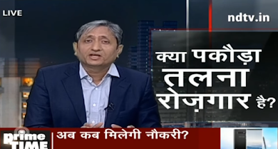 Indian Media And Ravish Kumar