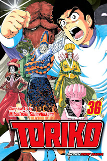 TRK Volume_36
