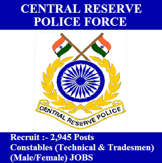 Central Reserve Police Force, CRPF, Force, Constable, 10th, freejobalert, Sarkari Naukri, Latest Jobs, Hot Jobs, crpf logo