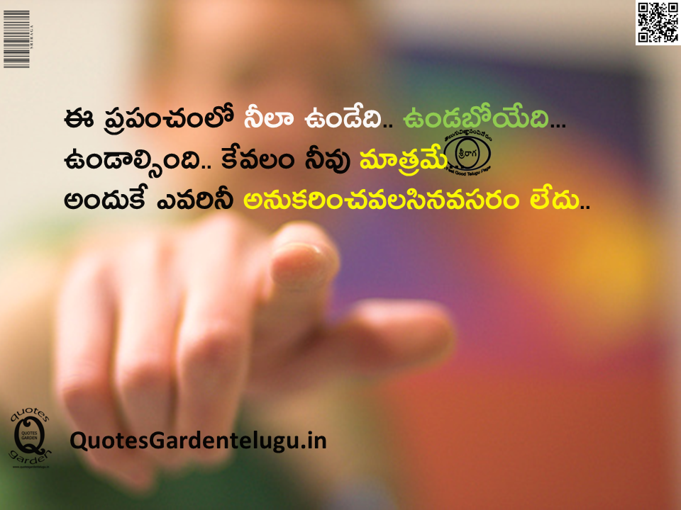 Telugu inspirational self confidence and attitude change quotes with images