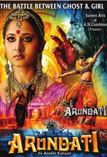 Arundhati 2009 Hindi Dubbed Movie Download
