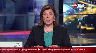 برنامج امانى الخياط بين السطور حلقة الثلاثاء 14-3-2017