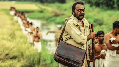Bhayanakam Won Best Cinematography Award Beijing International Film Festival