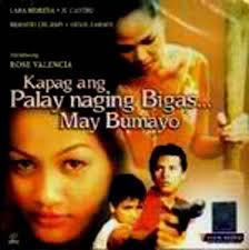 Kapag Ang Palay Naging Bigas.. May Bumayo