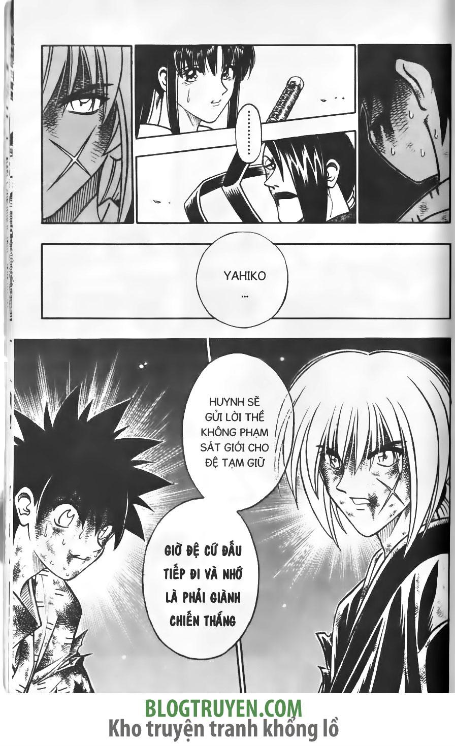 Rurouni Kenshin chap 195 trang 11