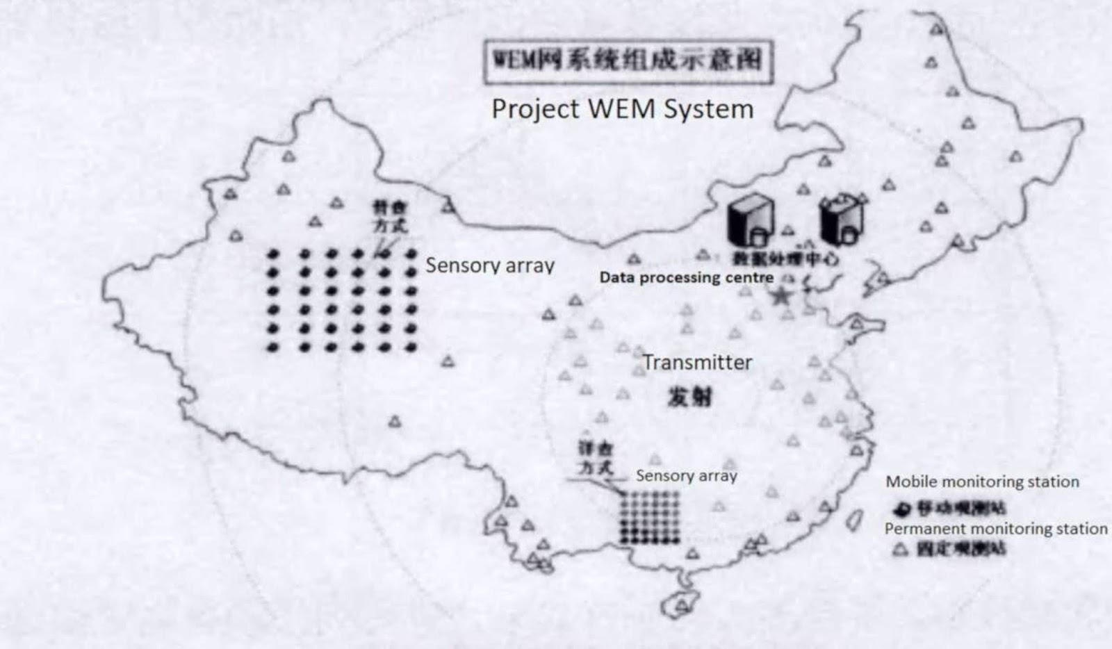 China membangun antena raksasa seukuran New York untuk berkomunikasi dengan kapal selam