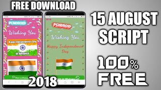 independence day whatsapp script