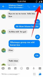 Fb messenger chat color kese change kare 2