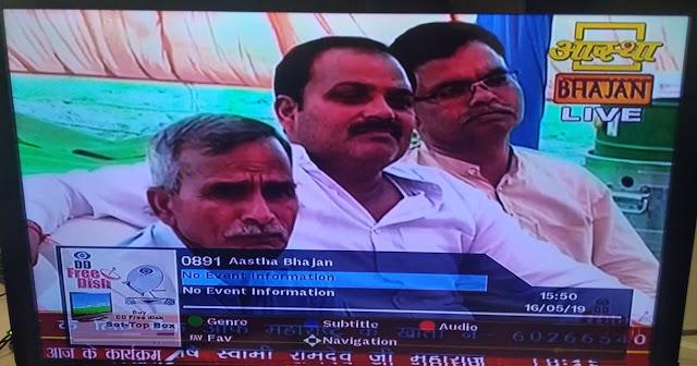 Aastha TV Channel added again on DD Freedish - 15th April
