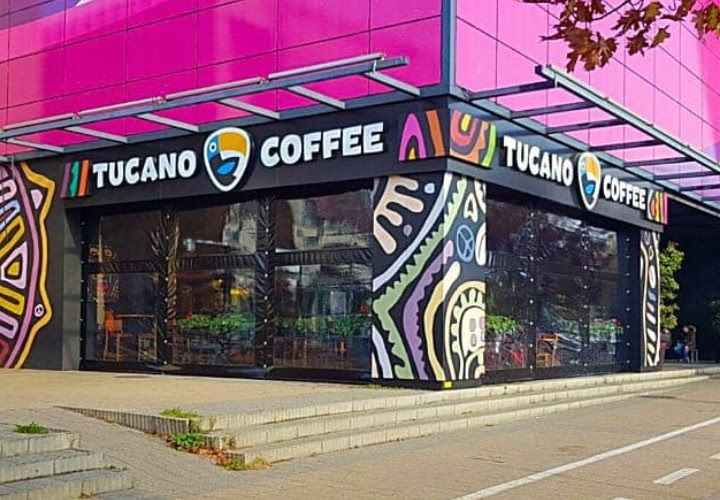 Tucano Coffee Atrium Mall Arad