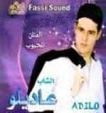 Adilo Tazi-Waleftek Men Soghri