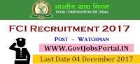 Food Corporation of India Recruitment 2017– 690 Watchmen