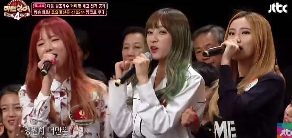 EXID cover KOYOTE's hit songs :: Daily K Pop News   Latest K