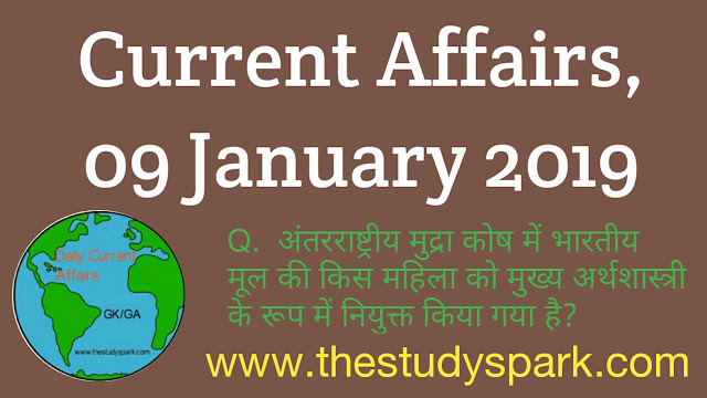Current Affairs, 9 January 2019