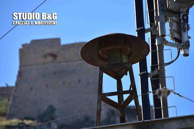 Σειρήνες Πολιτικής Προστασίας ήχησαν στο Ναύπλιο