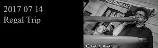http://blackghhost-concert.blogspot.fr/2017/07/2017-07-14-fmia-regal-trip.html