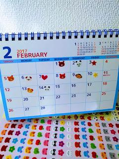 カレンダーと各種動物のミニシール