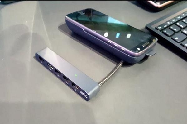 OneCompute - Transforma seu smartphone em um PC