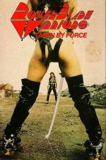 Roller Blade Warriors: Taken by Force 1989