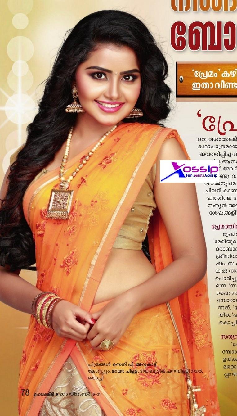 anupama parameswaran latest photos from grihalakshmi