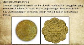 Sebutkan apa saja sumber sejarah kerajaan Perlak 5  Kerajaan Perlak Lengkap