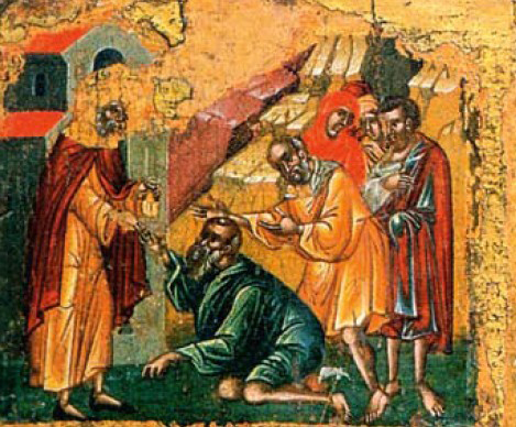 Αποτέλεσμα εικόνας για κηρυγμα κυριακης θ λουκα