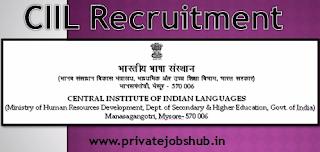 CIIL Mysore Recruitment