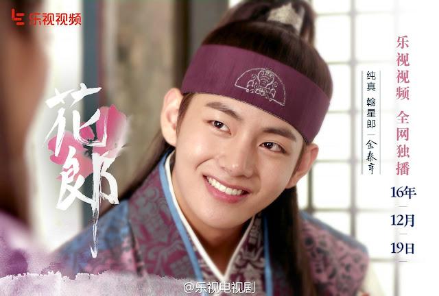 Pengalaman V (BTS) Berlakon Pertama Kali Dalam Drama Hwarang