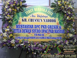 papan bunga ucapan turut berduka cita banner digital printing