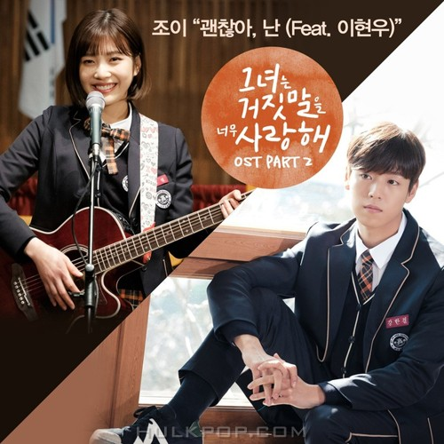 JOY – The Liar And His Lover Ost Part.2