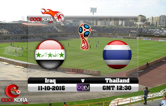 مشاهدة مباراة العراق وتايلاند اليوم 11-10-2016 تصفيات كأس العالم