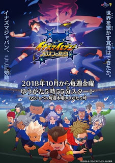 تقرير أنمي إينازوما إلفين: أوريون نو كوكوين Inazuma Eleven: Orion no Kokuin