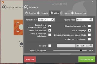 تحميل برنامج Icecream Screen Recorder 5.07 لتصوير  شاشة الحاسوب