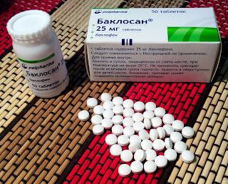 Ubat Bacolfen, Fungsi, Dos, Dan Kesan Sampingan