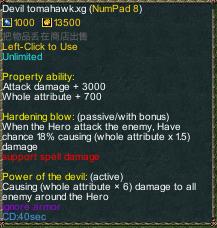 one piece marine defense 2.81 item Devil tomahawk.xg detail