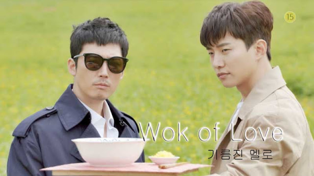 Drama Korea Wok of Love  Greasy Melo
