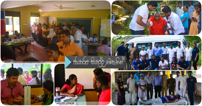 https://gallery.gossiplankanews.com/event/blood-donation-camp-at-polonnaruwa.html