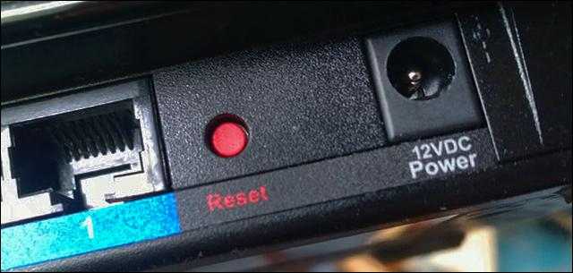لماذا إعادة التشغيل الكثير مشاكل reset-button-720x720.jpg