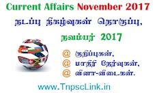 TNPSC Current Affairs November 2017 Tamil - Download as PDF
